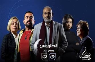 """نقاد: تقدم مسلسل """"الطاووس"""" في التصويت.. وظهور الثنائيات في دراما رمضان جيد"""