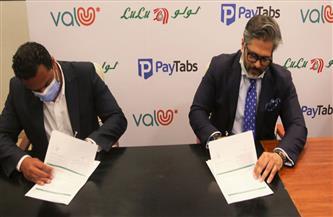 شراكة استراتيجية بين «ڤاليو» و«بيتابس مصر» لتقديم برامج تمويل ميسرة