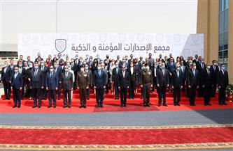 صورة تذكارية للرئيس السيسي مع العاملين بمجمع إصدار الوثائق المؤمنة والذكية