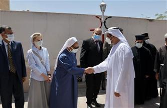 سفير الإمارات يزور مطرانية طيبة للأقباط الكاثوليك بالأقصر.. ويؤكد نفخر بتاريخ مصر وحضارتها| صور