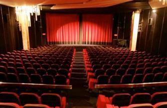 السعودية تعلن عن افتتاح أول دار عرض سينمائي في منطقة حائل