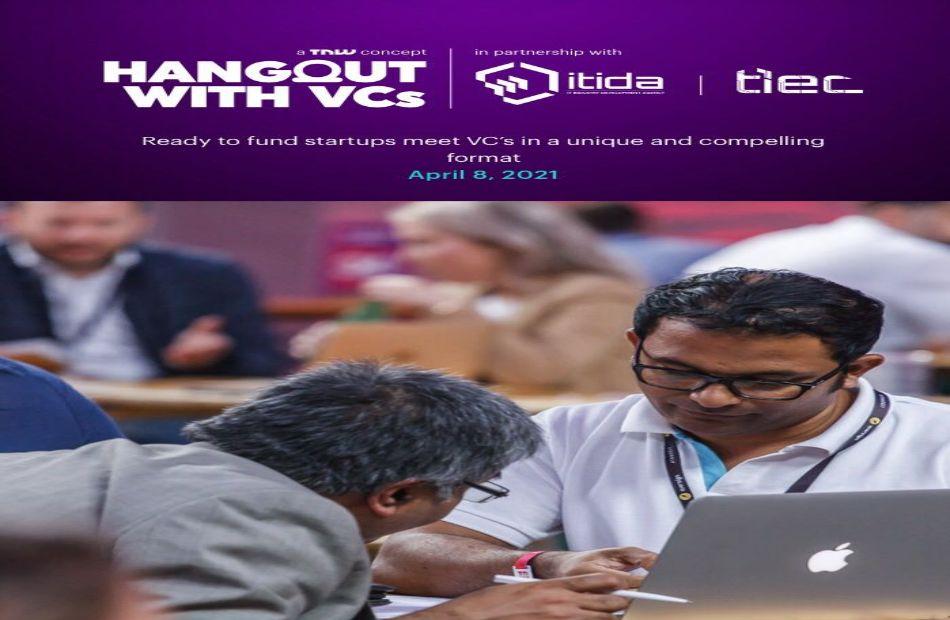 إيتيدا انطلاق فاعليات مؤتمر Hangout with VCs بمشاركة  شركة مصرية ناشئة