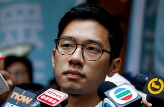 بريطانيا تمنح ناشطا من هونج كونج حق اللجوء السياسي