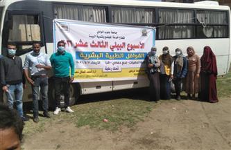 جامعة جنوب الوادي تنظم قافلة طبية بقرية الخضيرات بمركز نجع حمادي | صور