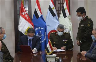 القوات المسلحة توقع بروتوكول تعاون مع جامعة الدلتا للعلوم والتكنولوجيا |صور