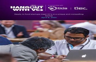 إيتيدا: انطلاق فاعليات مؤتمر Hangout with VCs بمشاركة 25 شركة مصرية ناشئة
