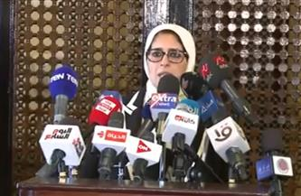 وزيرة الصحة: معدل الإصابات بفيروس كورونا مستقر منذ ٦ أسابيع