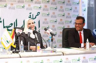 «القباج» تشارك في احتفالية بنك الطعام المصري بإتمام التوزيعات الأولى من كراتين رمضان   صور