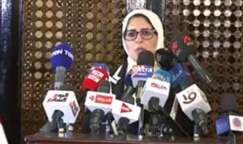 وزيرة الصحة: تجهيز خط إنتاج فى 6 أكتوبر لإنتاح اللقاحات
