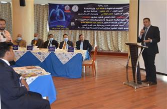 افتتاح اللقاء العلمي للأطباء بعنوان «مرحلة جديدة لجائحة كورونا» | صور