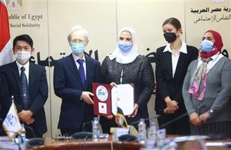تسليم أدوات الوقاية من عدوى كورونا لـ 300 حضانة بحضور القباج والسفير اليابانى بالقاهرة