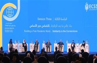 خبراء: حقوق الإنسان منظومة متكاملة «اقتصادية واجتماعية وسياسية»