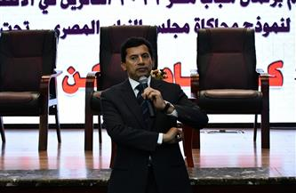 وزير الرياضة يكرم الفائزين في الانتخابات الإلكترونية لبرلمان الشباب |صور