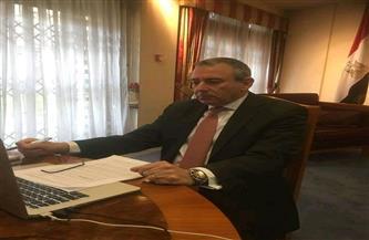 سفير مصر في لندن ووزير الدولة البريطاني يتباحثان حول تطورات سد النهضة والعلاقات الثنائية