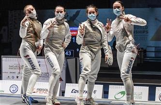 روسيا تحرز ذهبية سلاح الشيش للفرق شباب وشابات ببطولة العالم مصر 2021