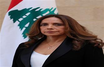 وزيرة الدفاع اللبنانية تؤكد تبنيها مشروع مقترح لتعديل الحدود البحرية الجنوبية