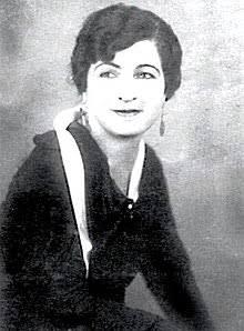 روز اليوسف