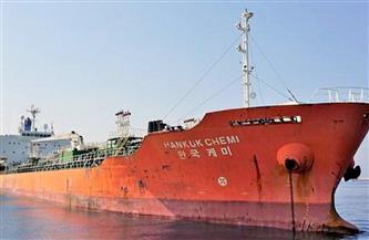 إيران تفرج عن ناقلة نفط كورية جنوبية احتجزتها في يناير الماضى