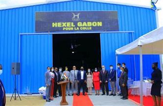 """سفارة مصر لدى الجابون تشارك في حفل افتتاح مصنع مصري بالمنطقة الاقتصادية بـ""""ليبرفيل""""  صور"""