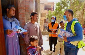 """وزيرة التضامن تطلق مبادرة """"قرية بلا إدمان""""   صور"""