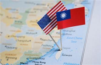 جدل في واشنطن حول تغيير السياسة الأمريكية حيال تايوان