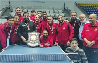 «رجال تنس الطاولة» بالأهلي يفوز ببطولة الدوري