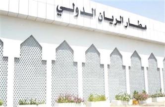 اليمن: إعادة تشغيل الرحلات الجوية من وإلى مطار الريان الدولي بعد توقف 5 أعوام