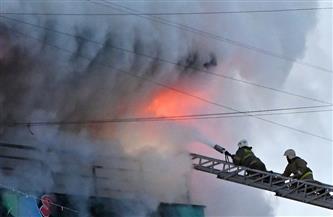 مقتل 8 أشخاص في حريق بمبنى سكني في روسيا