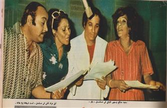 """دراما رمضان الإذاعية من 43 عاما.. سعيد صالح وسهير البابلي «سماحة ورمانة» فى مسلسل """"ولو"""""""