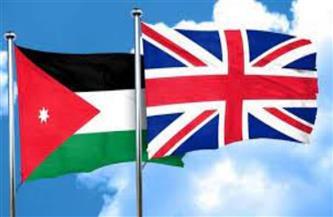 دخول اتفاقية التجارة الحرة بين الأردن وبريطانيا حيز التنفيذ