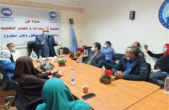 «التنمية المستدامة وتطوير التعليم» في ندوة رمضانية بحزب مستقبل وطن في مطروح| صور