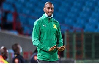 مدرب صن داونز: نتطلع لبلوغ نصف نهائي أبطال إفريقيا