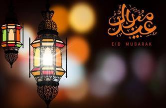 العيد.. ترويح عن النفس وبهجة فى القلب