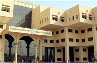 4 جامعات سعودية تتصدّر قائمة الجامعات الأفضل عالميا والمراكز الأولى عربيا في تصنيف شنغهاي 2019 و2020