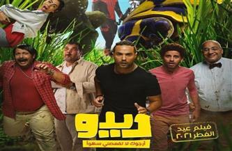 سيد فتحي: الأفلام المطروحة في عيد الفطر لن تتجاوز 3 أفلام