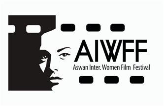 تأجيل الدورة الخامسة من مهرجان أسوان الدولي لأفلام المرأة