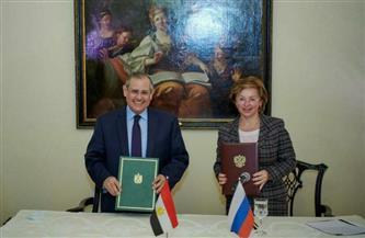 مصر وروسيا توقعان إعلان النوايا لتدشين عام التبادل الإنساني | صور