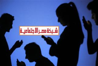 «لغة العصر» تتبني مبادرة «شبكة مصر الاجتماعية.. لم لا»