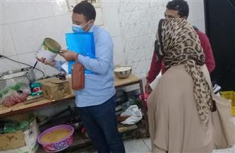 حملات على أسواق كفرالشيخ استعدادا لعيد الفطر | صور