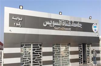 ننشر القائمة النهائية للمرشحين لرئاسة جامعة قناة السويس
