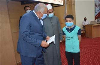 محافظ الوادي الجديد يكرم الفائزين بمسابقة القرآن الكريم |صور