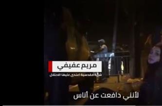 معتقلة فلسطينية مكبلة اليدين توبخ جندي إسرائيلي | فيديو