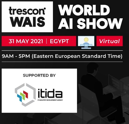 مصر تستضيف المؤتمر العالمي للذكاء الاصطناعي