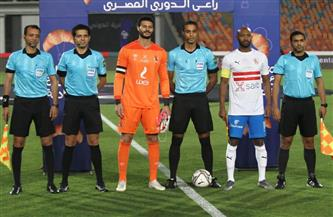 بعد نجاحهم في لقاء القمة.. اتحاد الكرة يطالب الحكام باستمرار التفوق وعدم الاستجابة لأي ضغوط