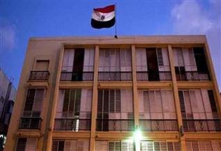 سفارة مصر بالمغرب تغلق أبوابها غدا ٥ أيام