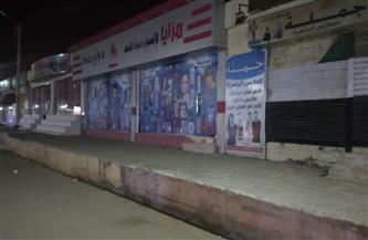 غلق مقهى ومصادرة شيش وتحرير٢٢ محضر بيئة بمدينة القرنة في الأقصر  صور
