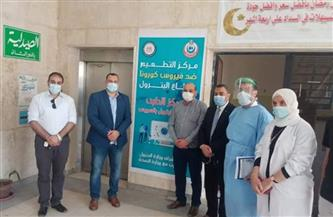 وكيل الصحة بالسويس يفتتح المركز الطبي للعاملين بالبترول لتطعيم الفئات المستهدفة من كورونا|صور
