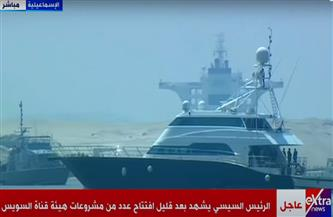 الرئيس السيسي يستقل يختًا لتفقد قناة السويس وافتتاح عدد من مشروعات الهيئة