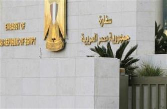 سفارة مصر بسلطنة عمان تغلق أبوابها غدًا