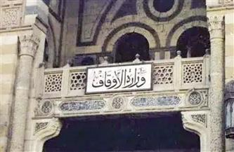 """""""أوقاف"""" سوهاج : 6548 مسجدًا تستقبل المصلين لأداء شعائر عيد الفطر"""